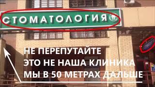 видео Бюро переводов Менделеевская улица