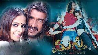 Masti Full Kannada Movie | Upendra and Jennifer | Kannada Superhit Movie
