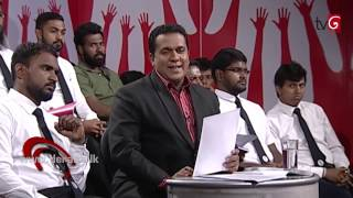 Aluth Parlimenthuwa - 15th February 2017 Thumbnail