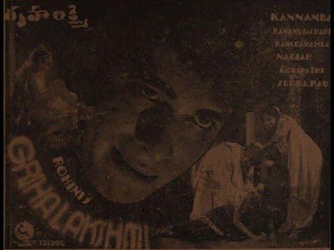 Gruha Lakshmi Telugu Full Movie | Old Telugu Hit Movie
