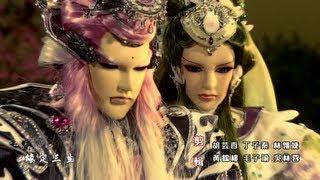 霹靂俠影之轟動武林 片尾曲 癡情關 720p thumbnail