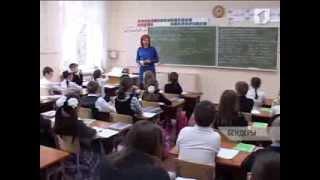 Использование современных информационных технологий в школе -- одна из обсуждаемых тем