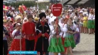Свадьбы на Кубани принято играть громко