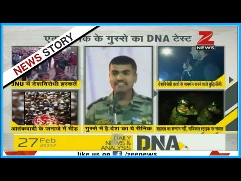 DNA: Are our soldiers upset over the anti-national atmosphere in the country?