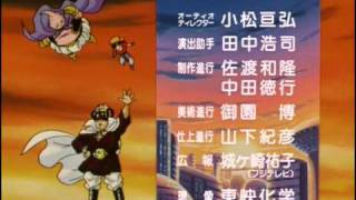 Dragon Ball Gt Ending Don 39 t You See.mp3