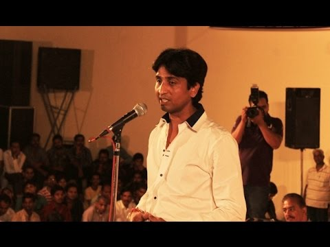 Koi Deewana Kehta hai Full Kumar vishwas -...