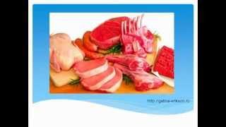Здоровое питание.  Здоровье и здоровое питание  Часть 1