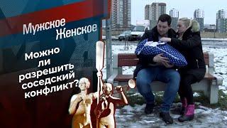 Непарадный Петербург. Мужское / Женское. Выпуск от 21.01.2021