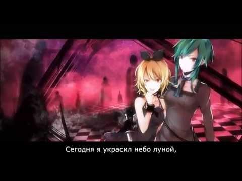 Utsu-P - Black Hole Artist Rus Sub