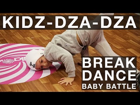 БРЕЙК-ДАНС БАТЛ ДЕТИ 6 - 10 ЛЕТ   KIDZ-DZA-DZA BREAKING BATTLE 2016