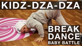 БРЕЙК-ДАНС БАТЛ ДЕТИ 6 - 10 ЛЕТ  | KIDZ-DZA-DZA BREAKING BATTLE 2016