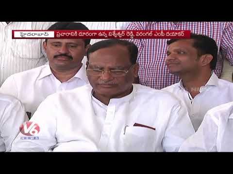 MLA's Vs MP's Row : TRS MP's Unsatisfied Election Campaign In Telangana | V6 News
