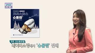 [All About KOLON] 201215 코오롱 스…