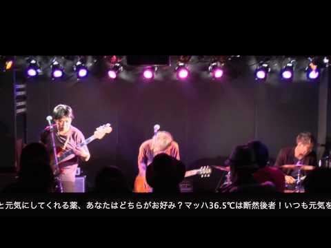 マッハ365℃ 元気もりもり Love Spiral Channel3月28日