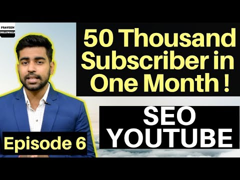 SEO for Youtube | How to Grow on Youtube 2018 | Tips for Beginners  [Hindi]