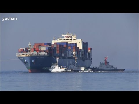 Container Ship Ran Aground - Assistance of Tugboats. MOL EXPRESS (IMO: 9251391) 1/2