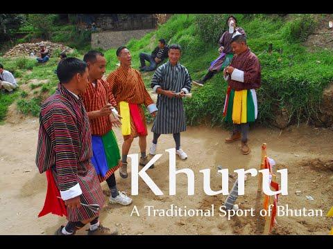 Khuru Sport in Thimphu (Bhutan)