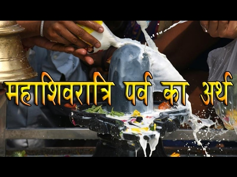 Why do we celebrate Maha Shivratri | Har Har Mahadev | Ancient Temples of India |