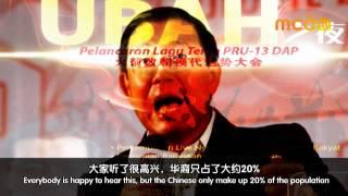 华裔无法成为造王者chinese Are Not King-makers