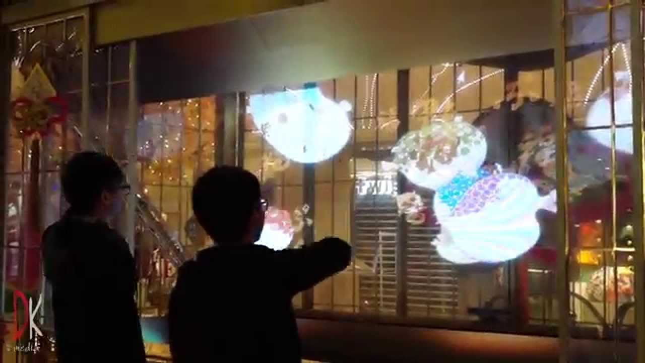 Interactive Holographic Display at World Trade Centre