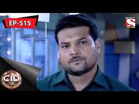 CID(Bengali) -  Ep 515 - The Missing Bride - 10th February, 2018
