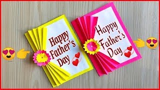 Easy and beautiful card for father's day / DIY father's day cards / father's day cards ideas