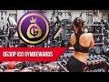 Майнинг на своем теле | Получай токены GYM за занятия Фитнесом | Обзор ICO GYMRewards