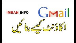 Gmail hesabı oluşturmak ,AQMANİ TARAFINDAN,AQ MANİ TARAFINDAN