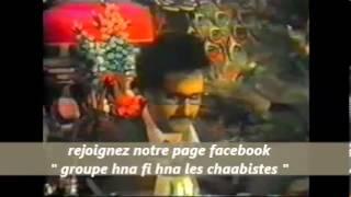 """ezzahi interprete """"esma3 noussik ya insane """" bel houa de ana w nti ya guitara ....."""