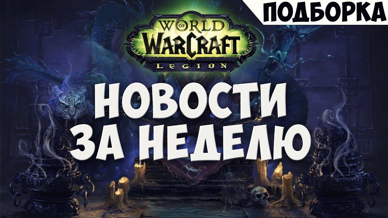 Егэ по русскому 2017 новости