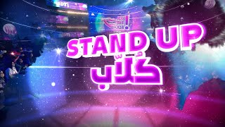 Jeu Dit Tout S02 Ep10 | نبيل كلّاب و منال عمارة يتعاركو في البلاتو... علاش؟