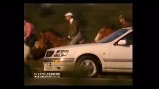 放映時期 H10(1998).1.4~ キャッチコピー STAGE UP「風」 CM曲:タイトル 「愛はいま」 CM曲:歌手/演奏者 中西圭三 CM曲:作詞/作曲 中西圭三 CM曲: レコード ...