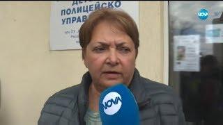 Учителката ругае дъщеря ни - Жоро Игнатов (17.11.2018)