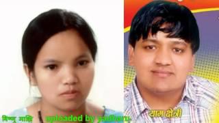 New Nepali Lok Geet 2013 Nice Lok Dohori Kalpana Ma Bhayani by bishnu majhi   yam chhetri -