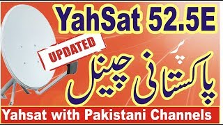 Download Video Yahsat 52E East New Update with Pakistani Channels MP3 3GP MP4