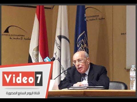 اليوم السابع :مفيد شهاب: القضية الفلسطينة أمن قومى لمصر والتسوية السياسية هى الحل