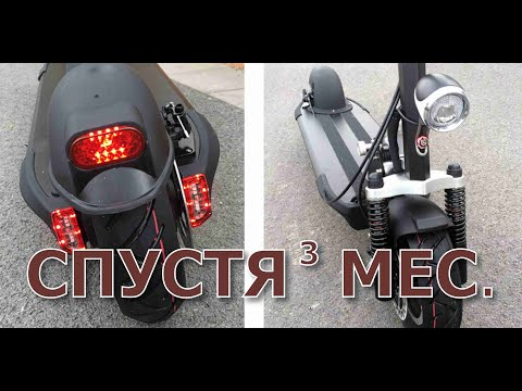Cпустя 3 мес владения Electric scooter for adults EMScooter Extreme-X 4k
