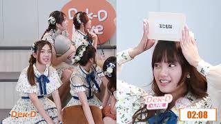 6 สาว BNK48 แข่งเกมใบ้คำกับ #dekdLive