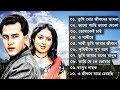 best of salman sah and shabnur indo bangla music