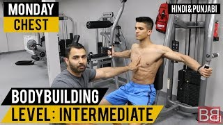 MONDAY: Complete CHEST WORKOUT! (Hindi / Punjabi)