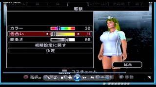 PS2のエキサイティングプロレス7のクリエイトモードでディーバキャラ制作 スクストブルマーズ https://www.youtube.com/playlist?list=PLreegPHbqVk2Vj3yIJF060-Htp...