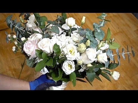Organic Greenery Wedding Bridal Bouquet | DIY Tutorial Mp3