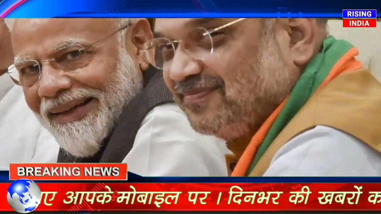 Today Breaking News ! आज 16 जून 2021 की सभी खबरे, India Latest News, Modi, देशभर की टॉप न्यूज़