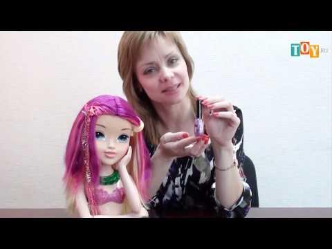 Куклы Мокси (Moxie) торс Морские красавицы Эйвери