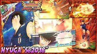 """HYUGA """"Crashing Lightning"""" SB 2018 Skills - Captain Tsubasa Dream Team"""