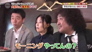 大阪の焼肉店ベスト3