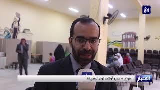افتتاح الملتقى الخيري الطبي في مخيم حطين - (29-10-2019)