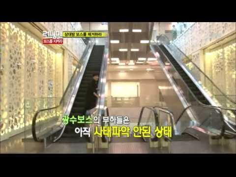 Running man 110731 Part 6 of 6