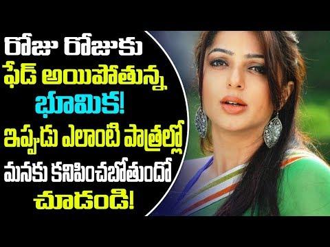 Bhumika Chawla Role Revealed in Savyasachi   Actress Gossips   Telugu Boxoffice