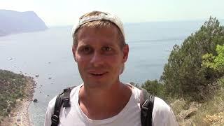 Отдых в Крыму 2020. Минипоход в Балаклаву. Горы, пляжи, лето, красота.